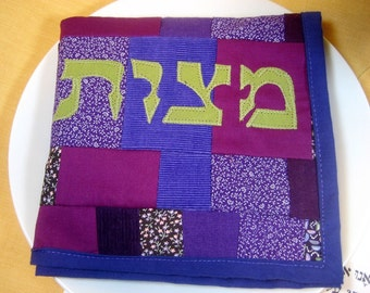 Custom Passover Matzo cover for 3 Matzot