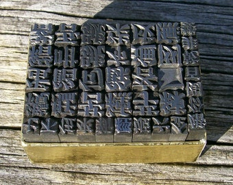 75% Off with Coupon Code SUMMER - Letterpress Chinese Characters - 40 Items - Lot 343