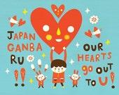 Japan Ganbaru