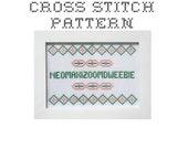 DIY Neomaxizoomdweebie  - .pdf Original Cross Stitch Pattern - Instant Download