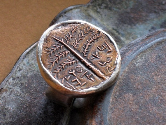 Ancient Hebrew Bronze And Sterling Silver Coin Ring
