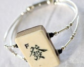 SO COOL Mahjong Tile Bracelet with a Super Strong Magnetic Clasp