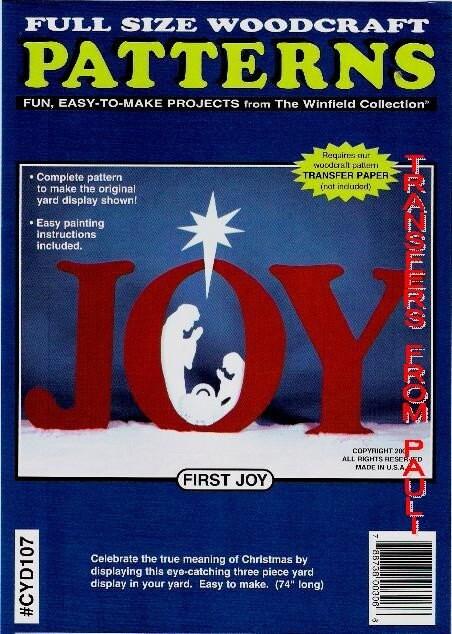 first joy u0026 39  nativity wood yard art cutout pattern the