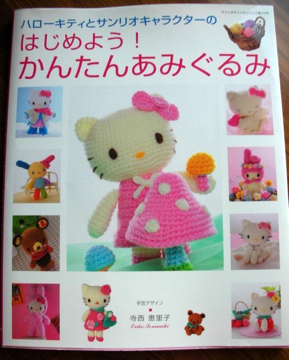 Hello Kitty and Sanrio Simple Amigurumi Book USED Japanese