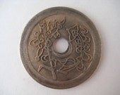 Ancient Chinese Coin Reproduction - Flowers - RESERVED FOR JESH