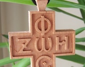 3 inch ZOE PHOS Greek Orthodox Cross made from Cherry Wood