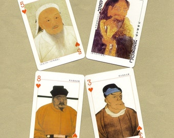 Chinese Emperors Playing Cards for ATCs, Collage, Scrapbooking, Paper Arts, Assemblage and MORE PSS 1482