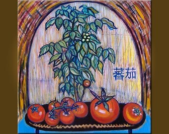 Art Painting -- Tomatoes -- 24 x 24 original oil painting by Elizabeth Graf on Etsy