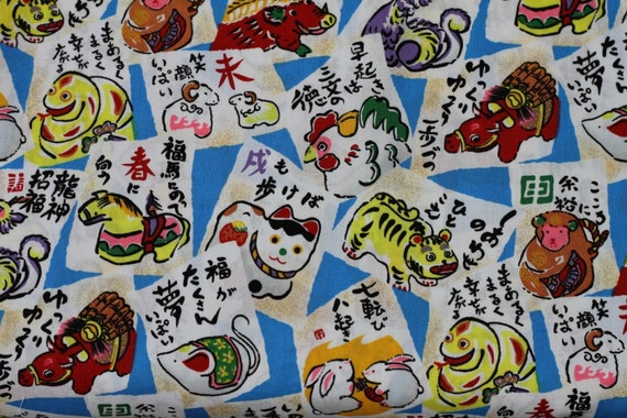Kona bay kawaii chinese zodiac fabric by the yard for Astrology fabric
