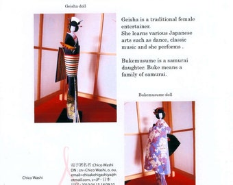 e-Book How to make a Japanese paper doll 3D Geisha and Bukemusume