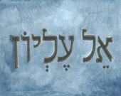 NAMES OF GOD in Hebrew ORIGINAL ART set of three SALE SALE SALE