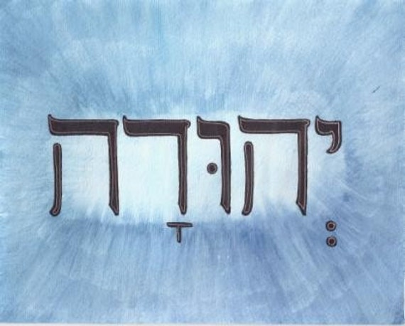 ANY NAME handpainted in Hebrew GREAT GIFT