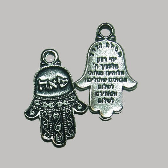 2 pc.Kabbalah Hamsa charms