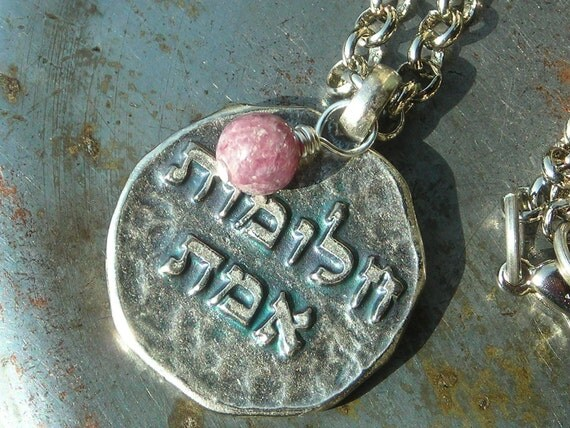 RESERVED for Adi, True Dreams, natural lepidolite stone and Kabbalah charm on silver chain, Judaica necklace, unisex