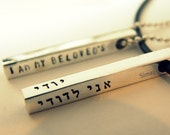 So simple ..modern..beautiful sterling silver bar on leather cord or ball chain - handstamped and personalized by Simag