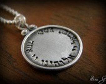 Shema Israel - framed rim sterling silver disc - handmade custom jewelry by SimaG - made in Boulder Colorado