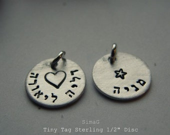 Do you need  to add a small sterling charm to an existing necklace -  SIMAG