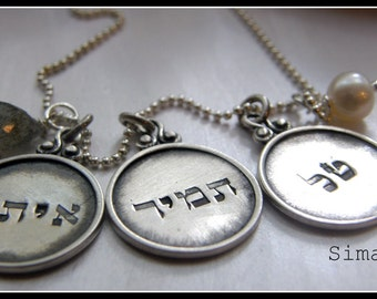 Every Disc Has A Story -Personalized Your Necklace In Hebrew/ English  - Necklaces For Mother .. Sister.. Friend.. or Gift For You -SimaG