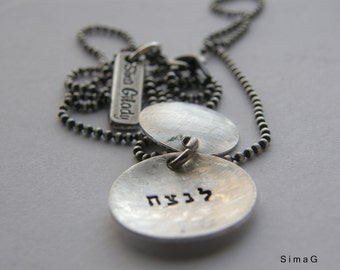 Secret Necklace - MAKE A WISH - Personalized Gifts  By Simag