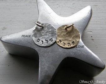 PEACE and LOVE - two hammered round charms - shalom and ahava - SIMAG
