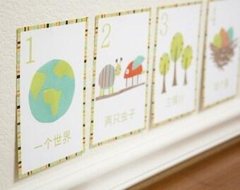 Chinese Number Wall Cards, 5x7 Prints, Nature Themed Wall Art, Nursery Decor, Educational Art, Kids Art, Kids Room
