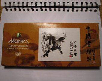 12 tubes set of Large Marie's Chinese painting color