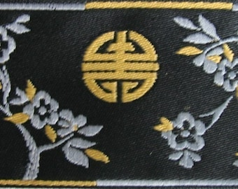 "1 yard 21"" CHINESE BLOSSOMS Jacquard trim in light blue, yellow on midnight blue. 1 1/2 inch wide. 696-C"