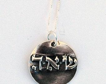 Kabbalah Match Making Silver Pendant