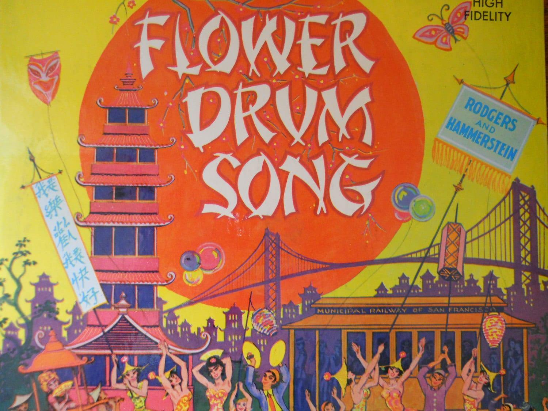 vintage flower drum song original motion picture soundtrack