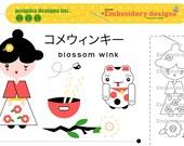 Original Embroidery Design\/Pattern - Blossom Wink