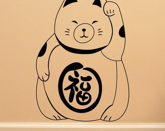 Maneki Neko Cat - For Good Fortune - Wall Decals - Car - Window - Bedroom - Your Choice of Color