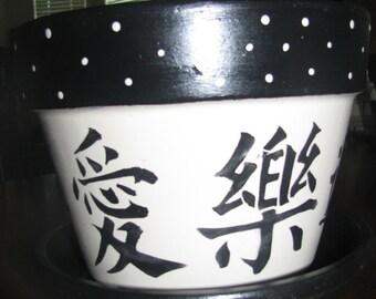 Oriental Flower Pot