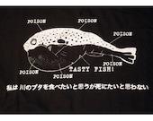 The Tasty Fish T-shirt on a Unisex/Mens Medium American Apparel