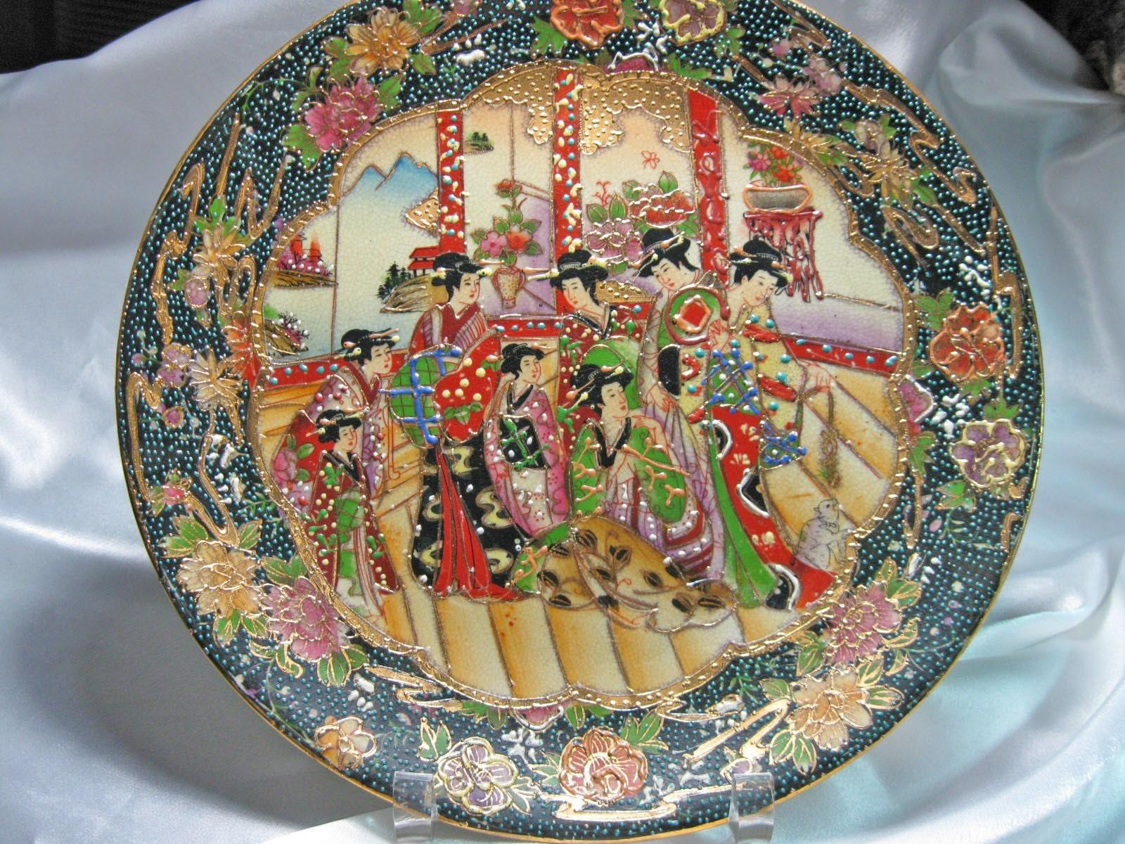 Vintage satsuma oriental decorative plate for Decoration plater