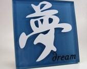 Kanji Character Dream Glass Tile in Blue