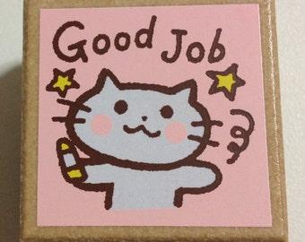 Rubber Stamp - Good Job Cat by KODOMO NO KAO