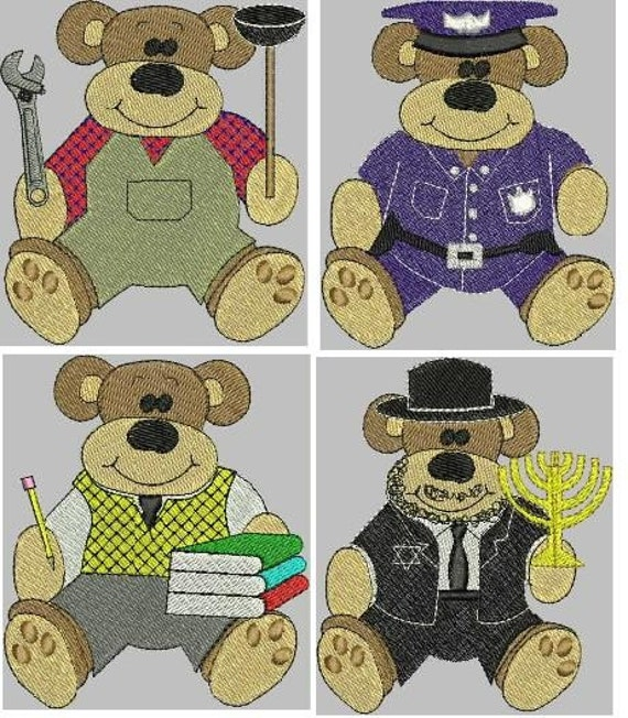 BEARS AT WORK AND PLAY EMBROIDERY DESIGNS 06