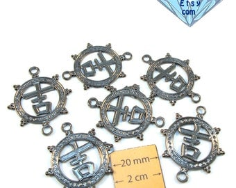 Gunmetal Chinese Symbol of LUCK 35mm x 30mm Connector/Link, Sold per 6 pc, 1062-14