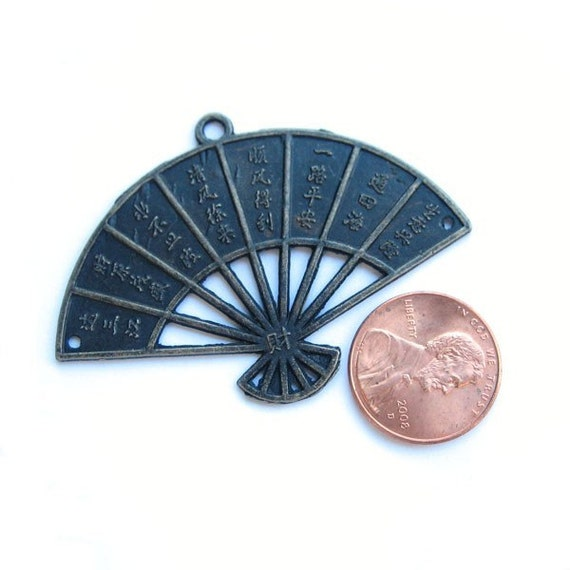 Antiqued Brass Chinese Fan 55mm x 40mm Pendant, 1008-7