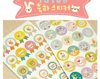 Set of 4 Sheets Animal Deco Stickers (P154)
