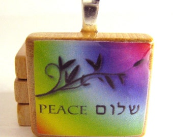 Shalom - Peace - Hebrew Scrabble tile pendant with olive branch on rainbow background