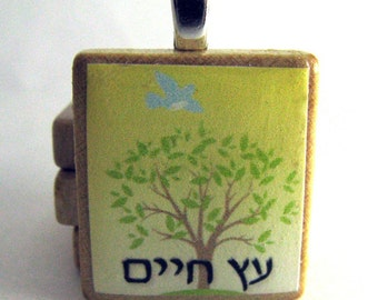 Tree of Life - Etz Chayim - Hebrew Scrabble tile pendant with yellow background