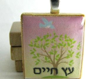 Jewish Scrabble tile pendant - Tree of Life - Etz Chayim in Hebrew - pink background