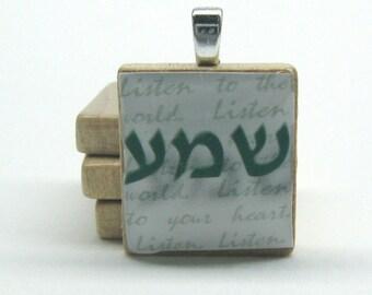 Shema - Listen - Hebrew Scrabble tile pendant - in green