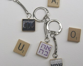 Keychains for Scrabble tiles (keychain only)