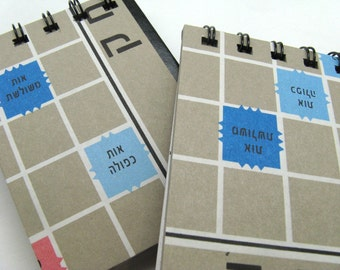 Hebrew Scrabble game board notepad - small - unique Jewish gift