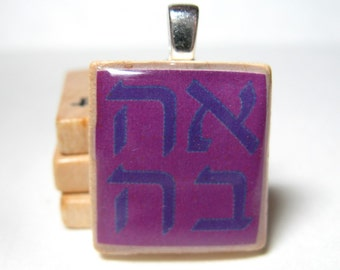 Ahavah - Love - in purple and magenta - Hebrew Scrabble tile pendant