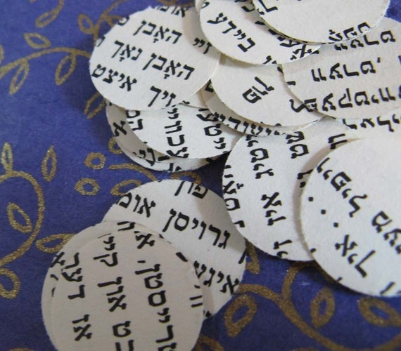 Vintage Hebrew paper shapes - stars, tags, squares, circles