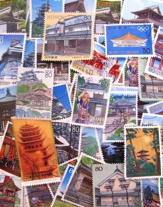 Japanese postage - architecture