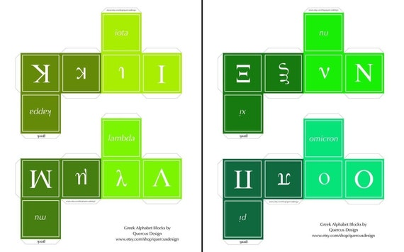 https://www.etsy.com/listing/63420239/greek-alphabet-block-printable-alpha-to